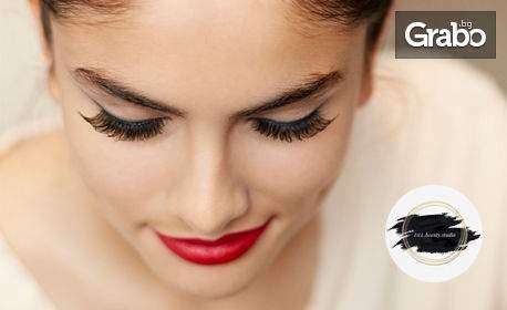Възползвайте се от боядисване, подхранване и ламиниране на мигли от Dll Beauty Studio!