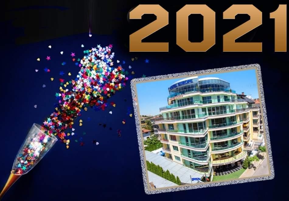 Посрещнете 2021-ва година в Хотел Европа*4, София!