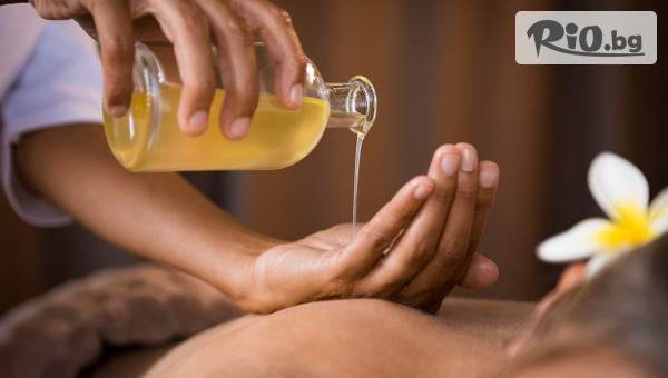 Aрома масаж на цяло тяло с праскова, маракуя и манго на цяло тяло + бонус: масаж на длани, ходила, лице с 50% отстъпка, от Студио Giro