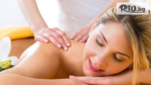 """60-минутен Релаксиращ масаж """"Заслужена почивка"""" с ароматно жасминово олио на цяло тяло с 58% отстъпка, от Салон за красота Giro"""
