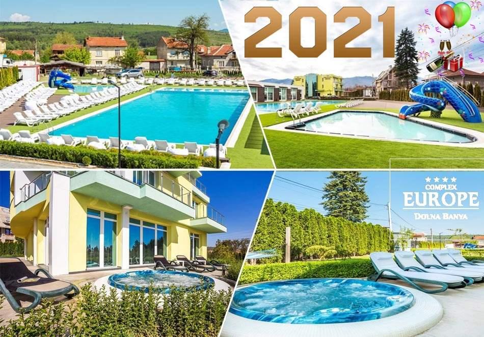 Отпразнувайте 2021-ва година в к-с Европа, Долна баня! Включва зона за релакс и басейн с минерална вода!