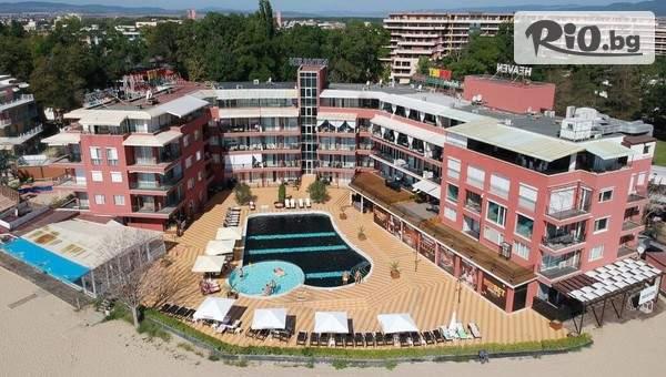 Ultra All Inclusive почивка на първа линия в Слънчев бряг! 3, 5 или 7 нощувки + чадър и шезлонг на плажа, басейн, анимация за деца + дете до 13 г - Безплатно, от Hotel Heaven