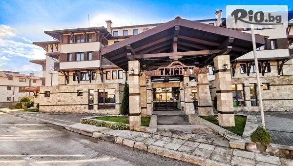 Майски празници в Банско! 2, 3 или 4 нощувки със закуски + СПА и вътрешен басейн, от Хотел Тринити Резиденс