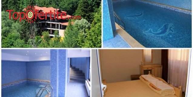 Отпразнувайте 2021-ва година в хотел Илинден, Шипково! Включва минерален басейн, вечери и закуски! + Официална вечеря