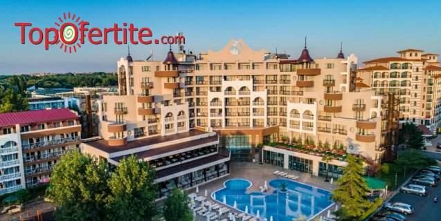 Ранно лято в HI Hotels Империал Ризорт 4*, Слънчев бряг! Нощувка на база All Inclusive + 20% отстъпка на всички СПА процедури, закрит и открит басейн, джакузи, чадър и шезлонг около басейна за 75 лв. на човек