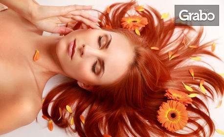 Грижа за вашата визия с Black Room Hair Studio! Включва Боядисване на коса + подстригване!