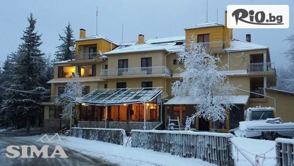 Посрещнете Коледните празници в хотел Сима, Беклемето! Включва вечери и закуски!