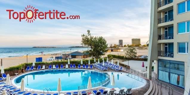 На море в Хотел Синя Перла, Слънчев бряг, Първа линия! Нощувка на база Ultra All Inclusive + външен басейн, шезлонг и чадър на басейна и плажа на цени от 42 лв. на човек