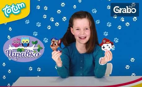 Детски магазин Игривко предлага комплект от серия Paw Patrol на специална цена!