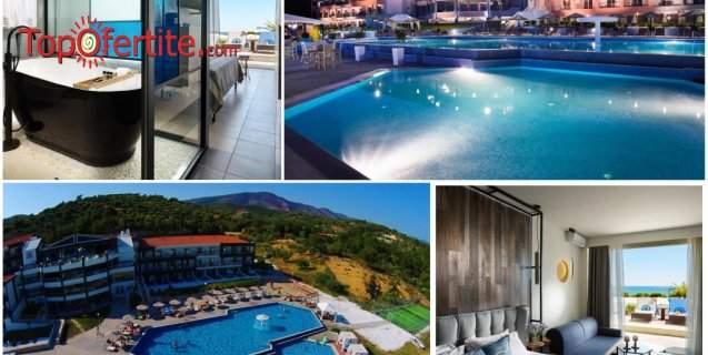 Ранни резервации Лято 2021! Blue Dream Palace 4*, Лименария, Тасос, Гърция! Нощувка + закуска на цени от 64 лв на човек