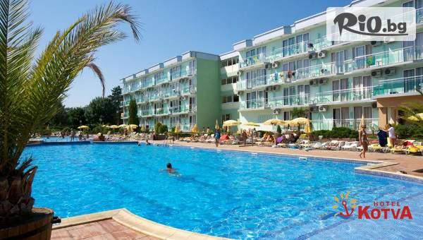 Лятна почивка Слънчев бряг на 250 метра от плажа! All Inclusive нощувка + мини Аквапарк с 3 басейна, шезлонг и чадър, от Хотел Котва
