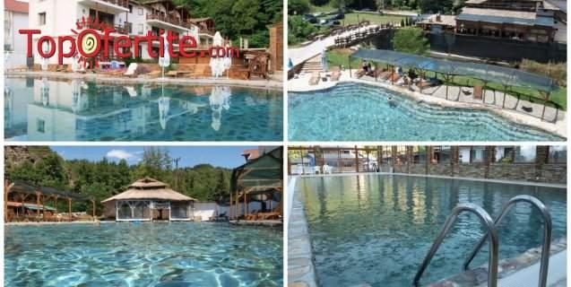 Отпочивайте в Хотел Петрелийски, Огняново на специална цена! Включва минерални басейни, вечеря и закуска!
