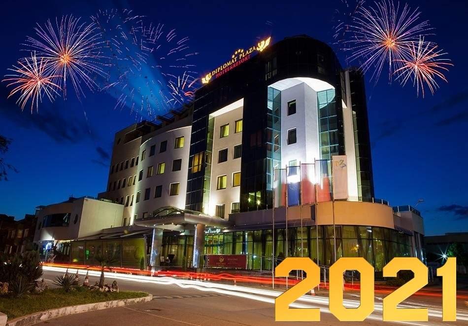 Посрещнете 2021-ва година в хотел Дипломат Плаза*4, Луковит! Включва басейн, СПА, вечери и закуски!