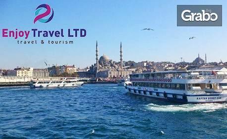 Отпочивайте в Хотел Büyük Şahinler****, Истанбул! Включени закуски! Посетете Фестивала на лалето