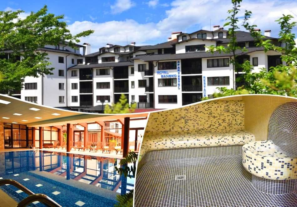 3, 5, или 7 нощувки на човек със закуски + отопляем вътрешен басейн и релакс зона от хотел Роял Банско Апартмънтс. Дете до 12 г. - безплатно