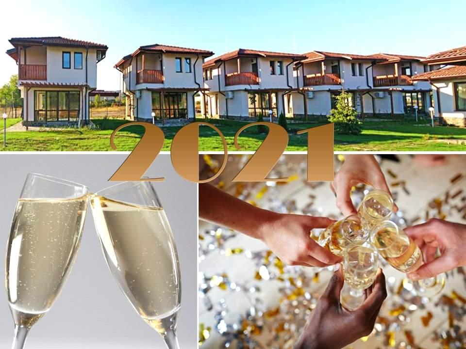 Отпразнувайте 2021-ва година в к-с Бендида Вилидж, Павел баня! Включва минерален басейн, вечери и закуски! Плюс официална вечеря