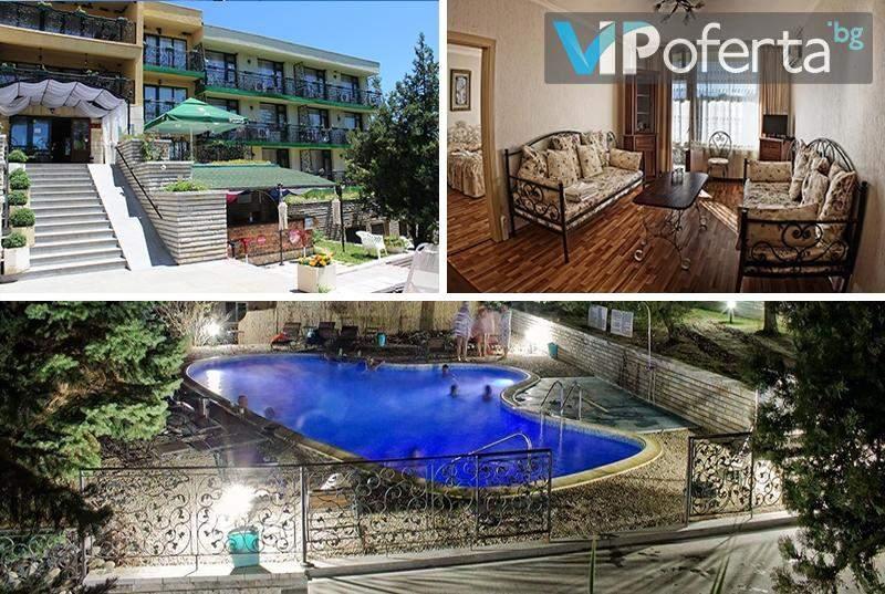 All inclusive в Хотел Виталис, Пчелин! Включва басейни с минерална вода и програма! + DJ