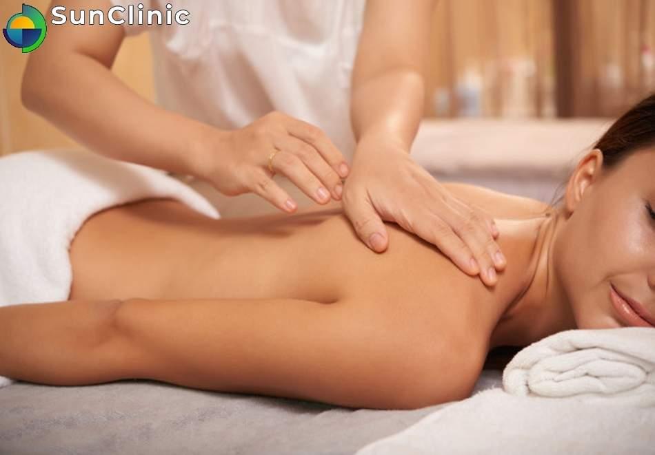 Грижа за тялото от SunClinic, София! Включва масаж и кинезитерапия