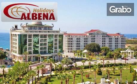 Ваканция в хотел Didim Beach*5, Дидим за осем дни!