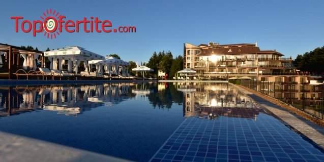 Почивка в Хотел Инфинити Парк и СПА****, Велинград! Включва басейни, вечери и закуски!