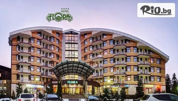 Релаксирайте в Хотел Флора, Боровец! Включва басейн и закуска!