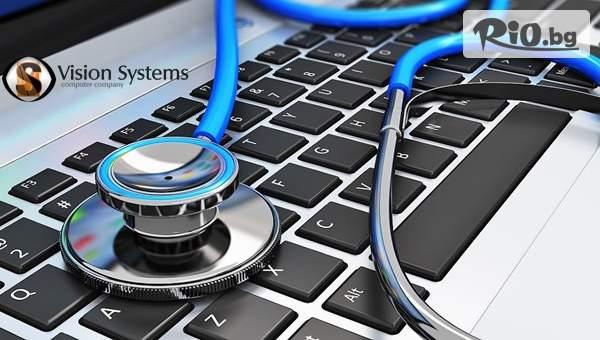 Пакет профилактика на компютърна система: старателно почистване от всякакви замърсявания и смяна на термо компоненти + тест за температурни граници, от Vision Systems