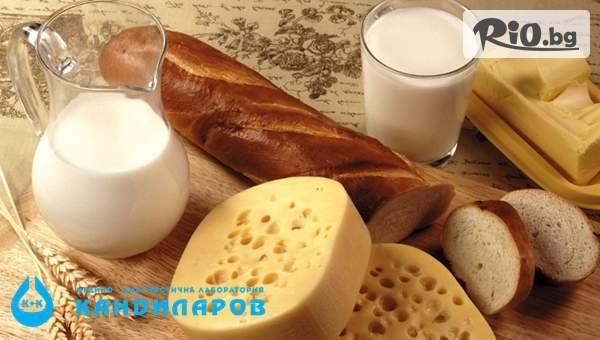 Кръвно изследване за алергия към мляко, млечни продукти и глутен, от СМДЛ Кандиларов