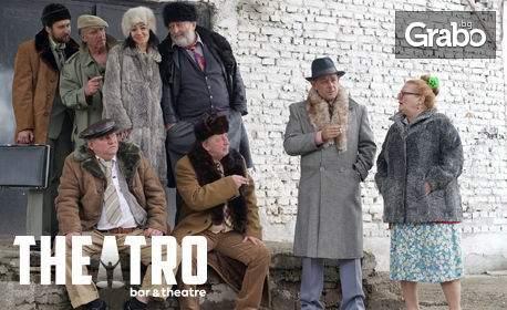 """Михаил Билалов в комедията """"Енергични хора"""", на 11 Април"""