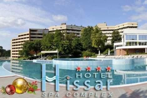 Посрещнете 2021-ва година в хотел Хисар****, Хисаря! Включва програма, специални гости, вечери и закуски! Плюс Басейн