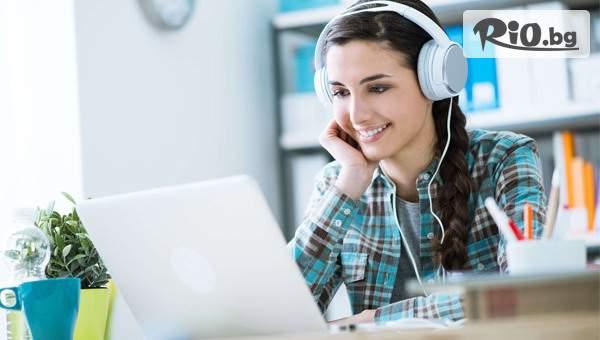 3-месечен интензивен онлайн курс по английски език - нивo по избор, от Езиковия център Language Academy