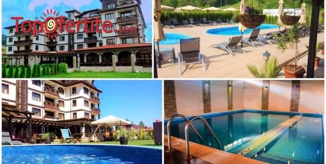 Отпочивайте в хотел Алегра***, Велинград на специална цена! Включва минерален басейн, процедура и изхранване вечери/закуски!