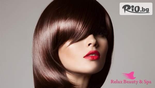 Грижа за косата от Relax Beauty and SPA! Включва Колагенова терапия + подстригване и преса