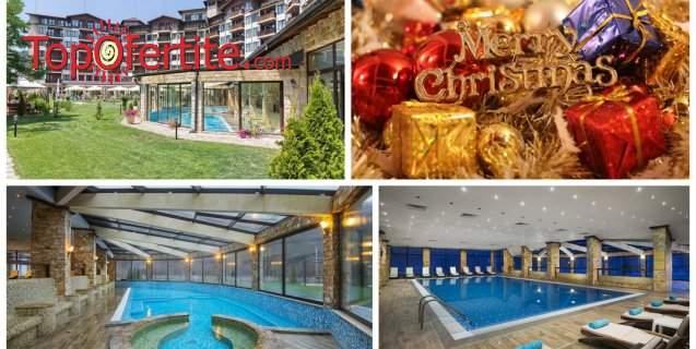 Коледа в Балнео хотел Свети Спас 5*, Велинград! 2, 3 или 5 нощувки + закуски, вечери, Традиционна вечеря на 24.12, Празнична Коледна вечеря, Коледни подаръци, Детско парти, всекидневна детска анимация и Уелнес пакет на цени от 225 лв. на човек