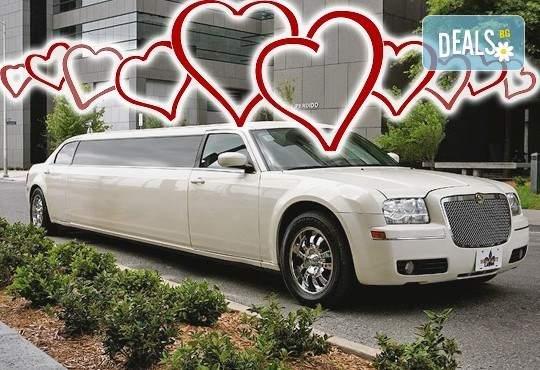 Възползвайте се от предложението на San Diego Limousines! Включва Романтично пътуване в луксозна лимузина