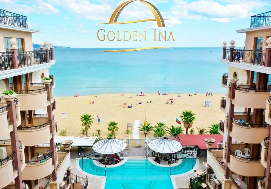 All Inclusive в Хотел Голдън Ина*3, Слънчев бряг! Включва басейн!