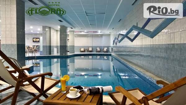 Голям релакс в Хотел Флора, Боровец! Включва басейн, вечеря и закуска!