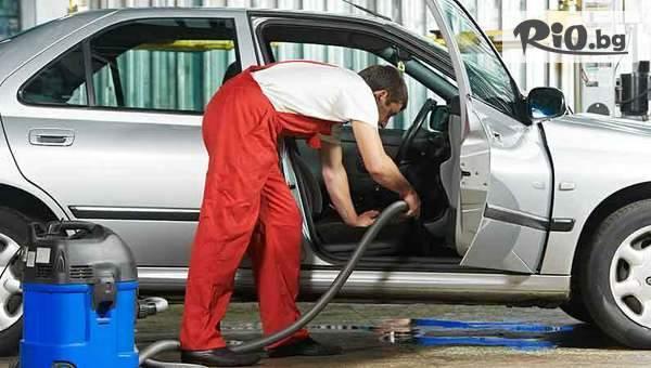 Цялостно VIP почистване на автомобила с качествените препарати Condor Chemical или Sonax + пране и подсушаване на 5 седалки с Tornador + дезинфекция на купе с 46% отстъпка, от Автокомплекс Дружба