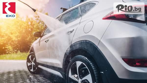Вътрешно и външно VIP почистване на лек автомобил с качествените белгийски препарати Nerta + 1 литър наливна течност за чистачки + нанасяне на течна вакса Nerta + дезинфекция на купе, от Автомивка в бензиностанция ЕКО