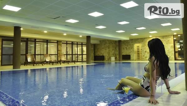All Inclusive в Апартхотел Роял, Банско! Включва специални бонуси, зона за релакс и басейн!