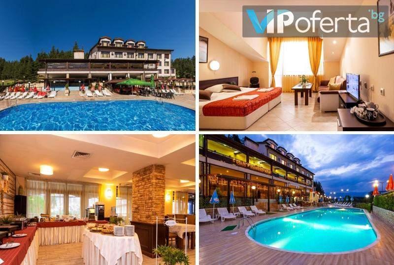 Ваканция в Хотелски К-с Аспа Вила, Баня! Включва басейн с минерална вода, вечеря и закуска!