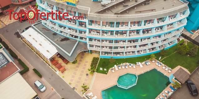 На море в Хотел Бохеми 3*, Слънчев бряг! 1, 5 или 7 нощувки на база All Inclusive + басейн, шезлонг и чадър около басейна на цени от 35,50 лв. на човек + Безплатно за дете до 12 г.
