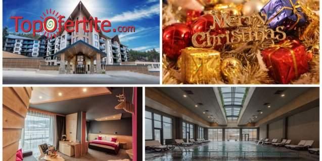 Коледа в Хотел Арте СПА и Парк 5*, Велинград! 3 или 4 нощувки + закуски, вечери, Празнична Коледна вечеря с празнична програма, Празнична детска анимация и Уелнес пакет на цени от 563 лв на човек + Безплатно за деца до 12г.