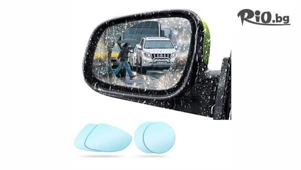 Защитно фолио за огледалата за обратно виждане на автомобила, от Topgoods.bg