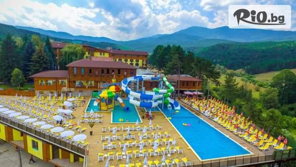 Голям релакс в СПА Хотел Елбрус, Велинград! Включва басейни с минерална вода, вечеря и закуска!