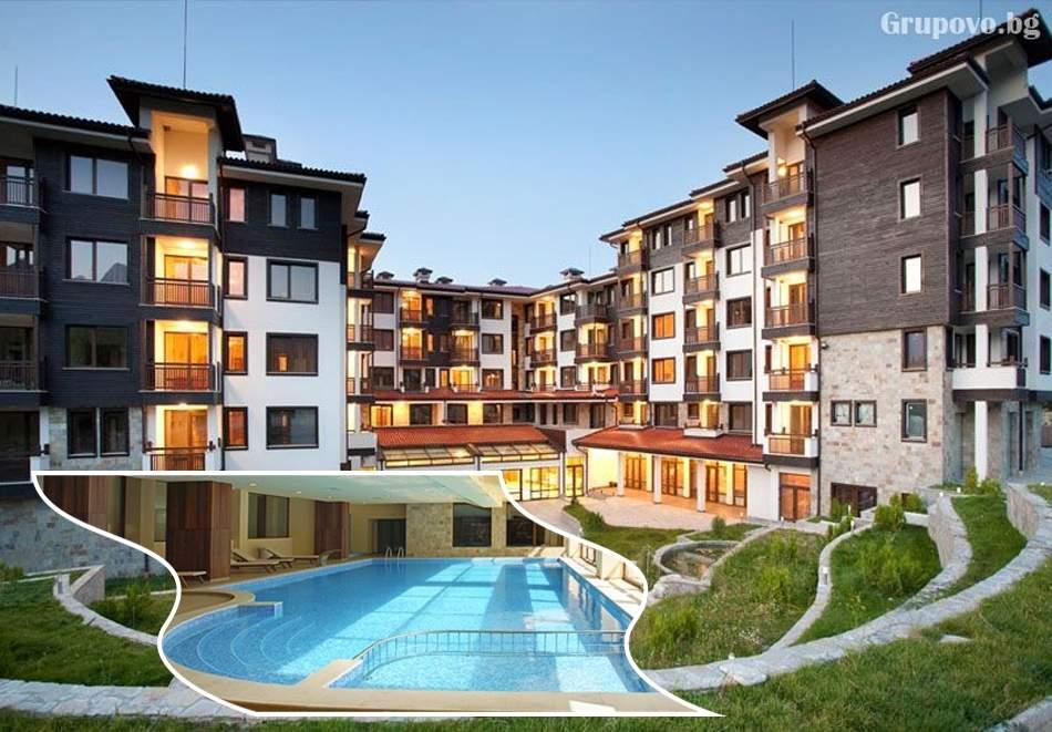 Голяма почивка в хотел Сейнт Джордж Ски & Холидей*4, Банско!! Включва зона за релакс и басейн! + Опция за закуска