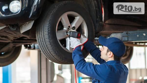 Подгответе гумите на автомобила си в Автосервиз Скилев! + Баланс