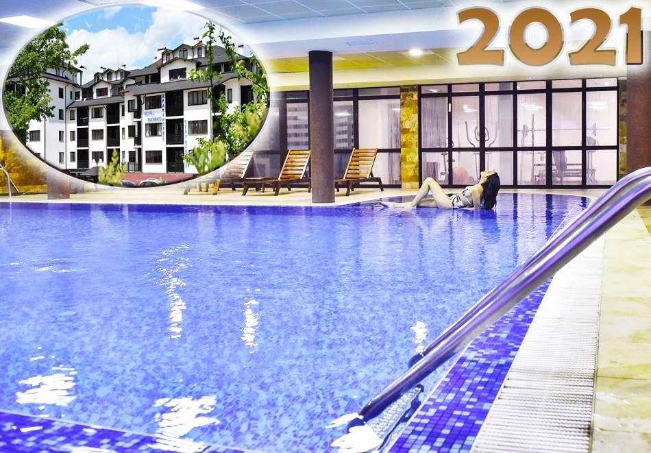 Нова година в Банско! 3 нощувки или нощувки със закуски на човек + релакс зона и ОТОПЛЯЕМ вътрешен басейн от хотел Роял Банско Апартмънтс