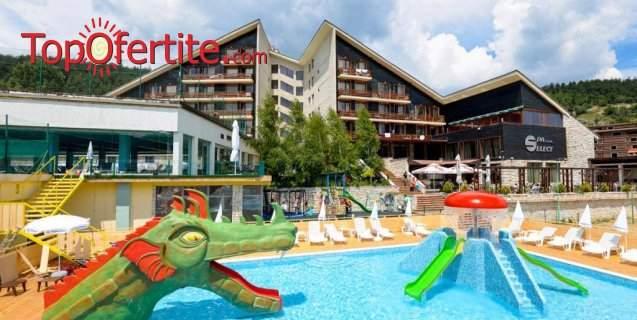 Релаксирайте в СПА Хотел Селект****, Велинград!! Включва пълно изхранване, аквапарк за деца, минерален басейн и масаж