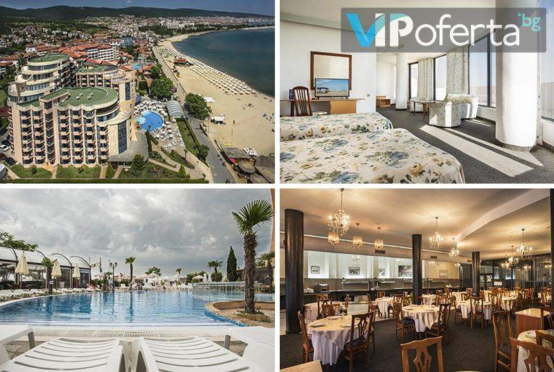 Еднодневен и тридневен пакет на база All inclusive, ползване на басейн и шезлонг в Хотел Марлин Бийч, Слънчев бряг
