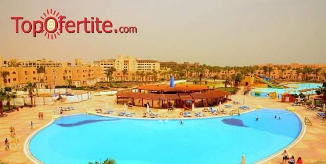 Топ оферта! All Inclusive в хотел Royal Lagoons Aqua Park Resort Hurghada 5*, Египет! + Транспорт